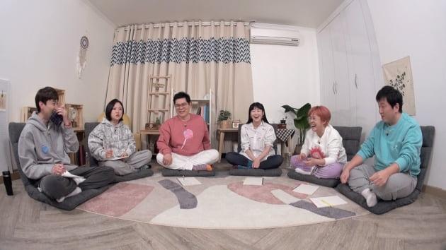 '옥탑방의 문제아들' 사유리/ 사진=KBS2 제공