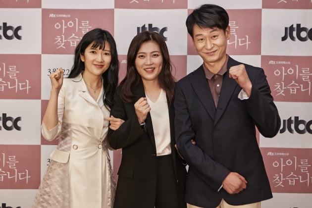 '아이를 찾습니다' 배우 장소연, 조용원 감독, 배우 박혁권./사진제공=JTBC