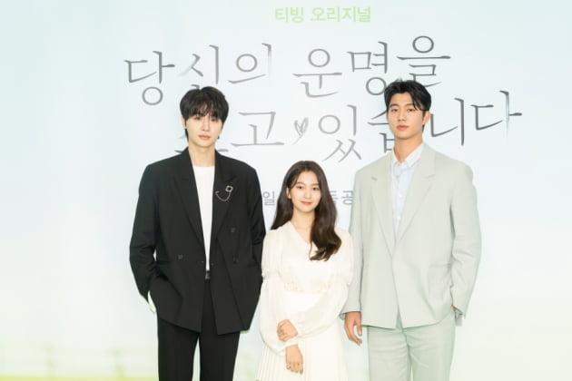 박상남(왼쪽부터), 갈소원, 기도훈. /사진제공=티빙