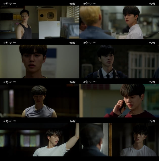 '나빌레라' 송강 /사진=tvN