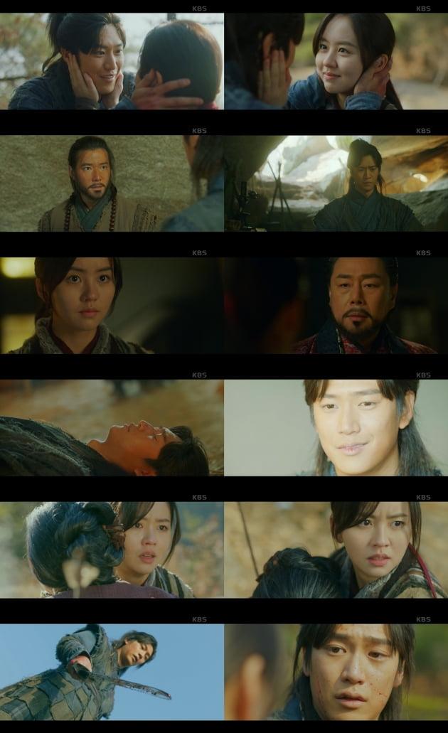 '달이 뜨는 강' 11회/ 사진=KBS2 제공