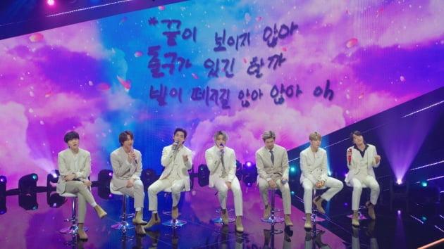 그룹 방탄소년단 단독 토크쇼 'Let's BTS' /사진=KBS 제공
