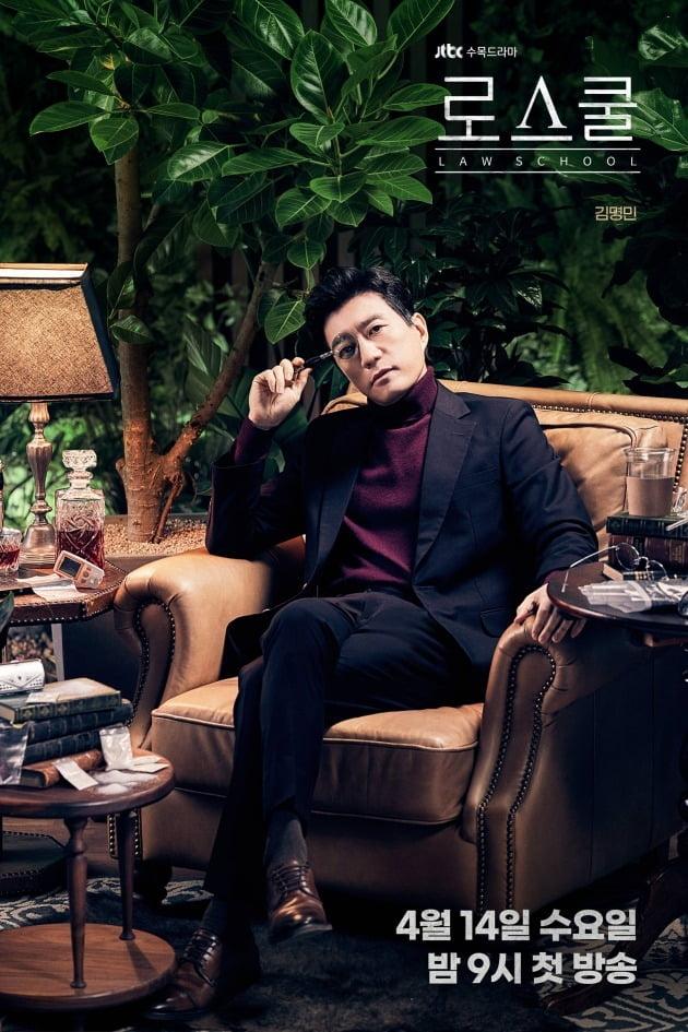 '로스쿨' 스페셜 포스터./사진제공=JTBC