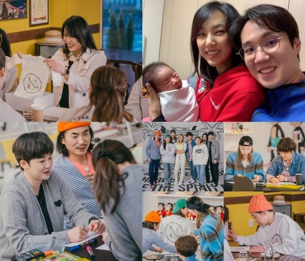 농구선수 김은혜가 '노는 언니'를 통해 2세를 최초 공개한다. / 사진제공=티캐스트 E채널