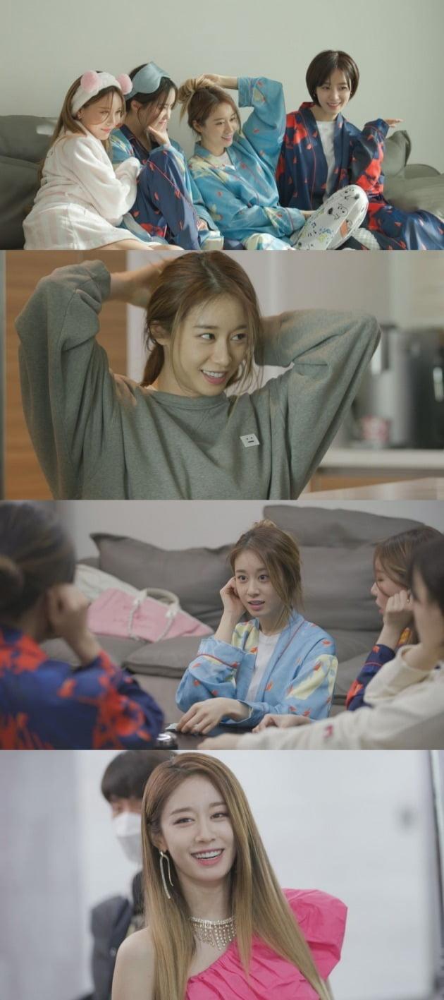 '온앤오프' 지연이 티아라 멤버들을 집으로 초대한다. / 사진제공=tvN