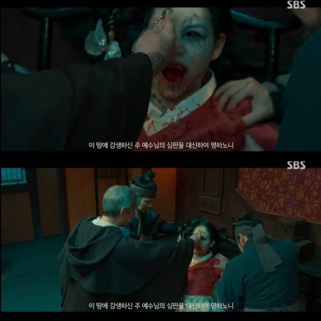 /사진=SBS 월화드라마 '조선구마사' 영상 캡처