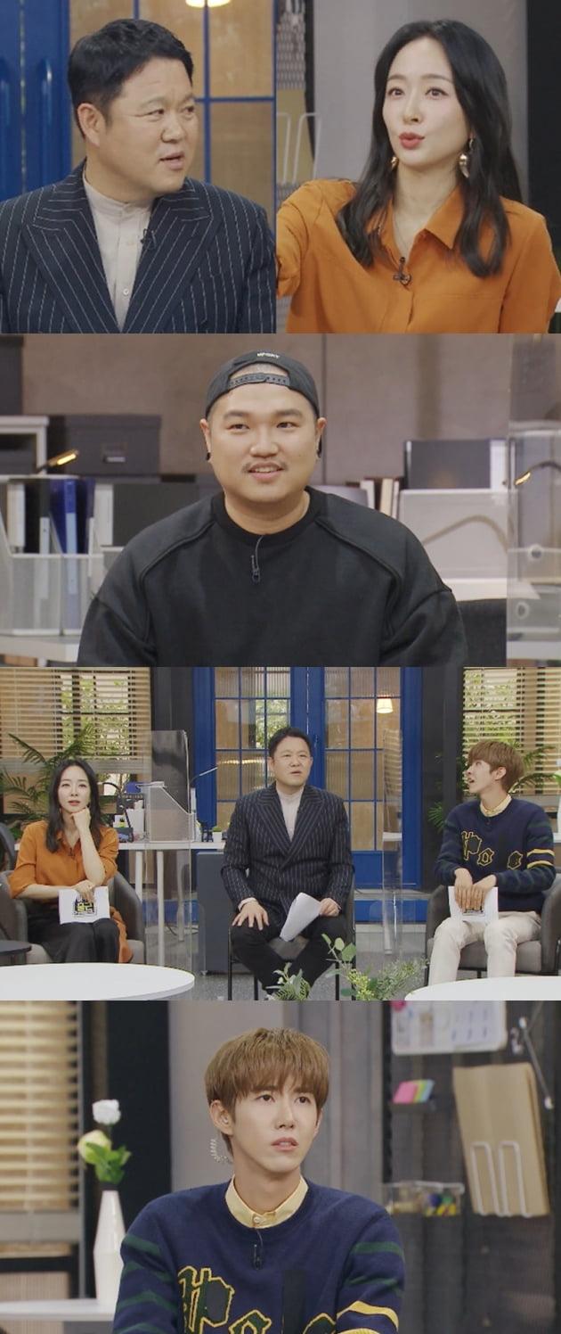 '아무튼 출근' 예고/ 사진=MBC 제공