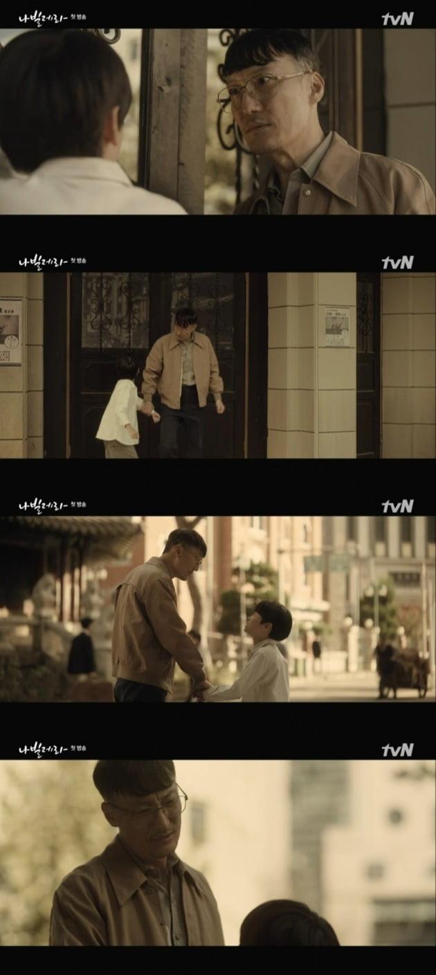 사진=tvN '나빌레라' 방송 화면.