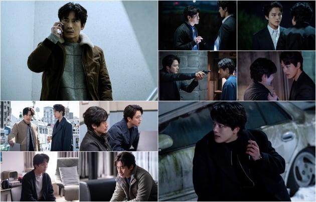 '괴물' 스틸컷./사진제공= 셀트리온엔터테인먼트·JTBC스튜디오