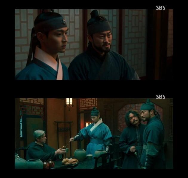 사진=SBS '조선구마사' 방송화면