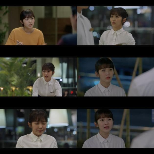 /사진=tvN 월화드라마 '나빌레라' 방송화면