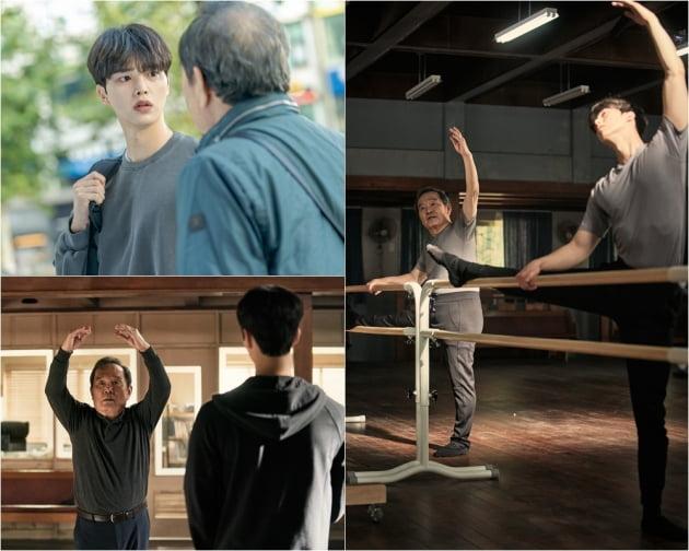 '나빌레라'./ 사진=tvN 방송화면