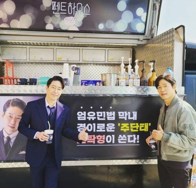 사진=엄기준 인스타그램