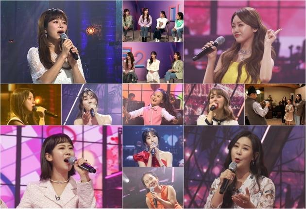 '미스트롯2 토크콘서트' 2회/ 사진=TV조선 제공