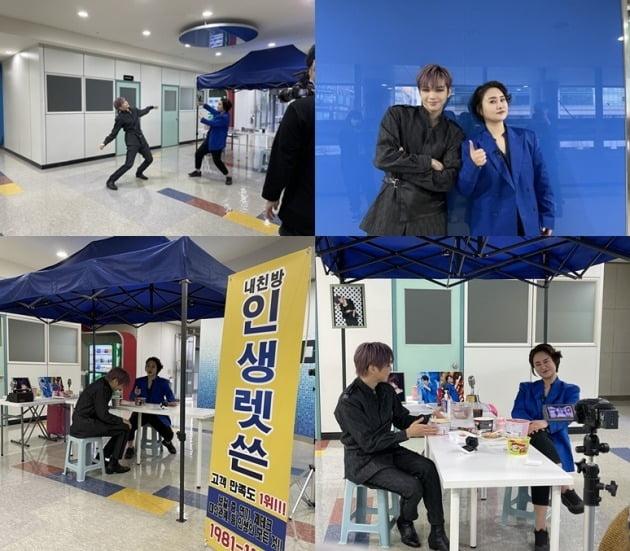 강다니엘이 '내 친구가 방송국에 산다 시즌2'에 출연한다. / 사진제공=MBC플러스