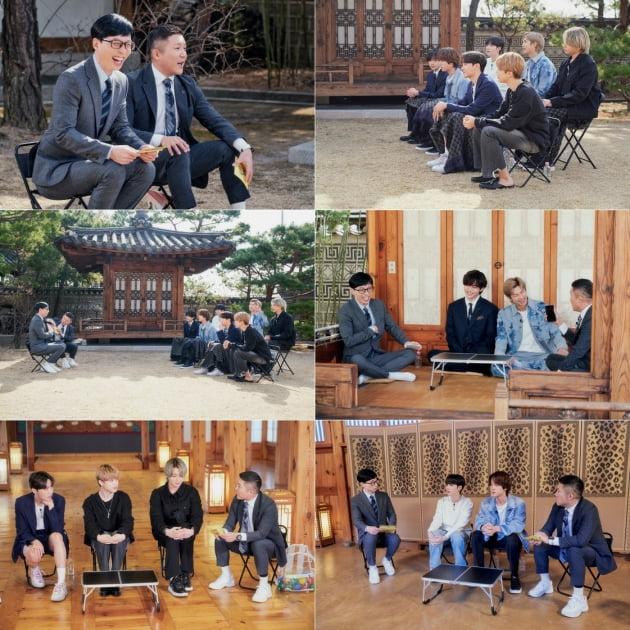 /사진=tvN '유 퀴즈 온 더 블럭' 스틸
