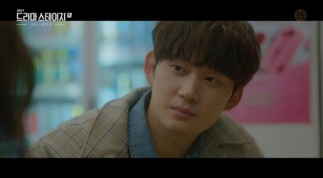 '러브 스포일러' 권수현/사진=tvN 드라마스테이지 2021 '러브 스포일러' 영상 캡처