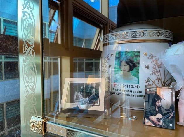 김도마가 납골당에 안치된 모습/ 사진=인스타그램