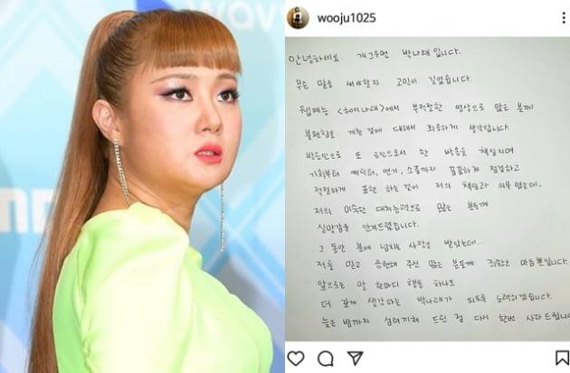 박나래 /사진=텐아시아, 인스타그램