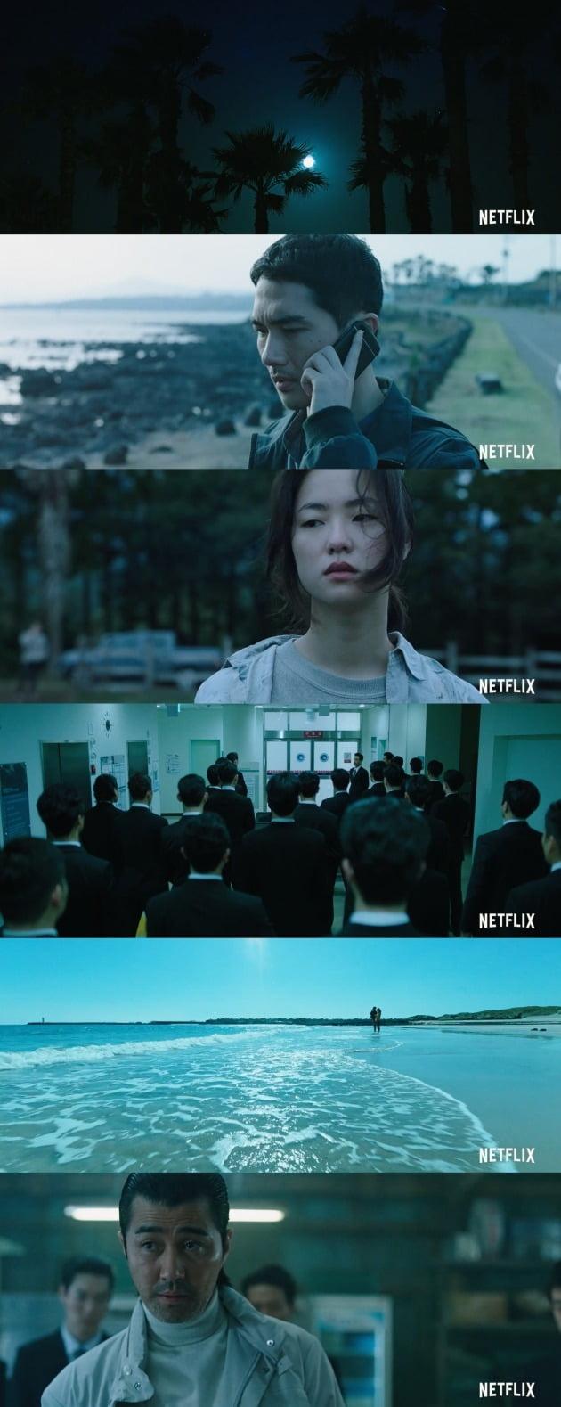 영화 '낙원의 밤' 예고편 캡처 / 사진제공=넷플릭스