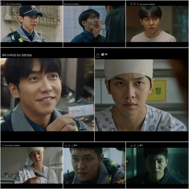 '마우스' 이승기./ 사진=tvN 방송화면
