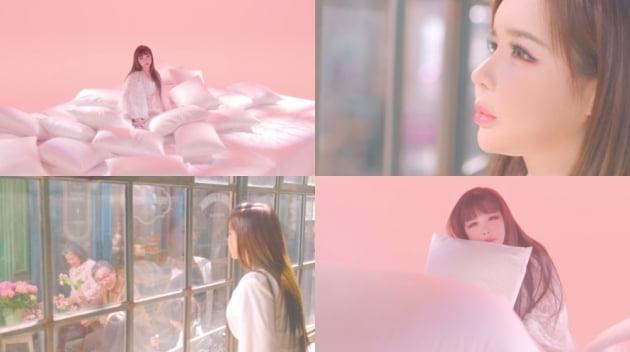 가수 박봄 신곡 '도레미파솔' 뮤비 티저/ 사진 = 디네이션 제공