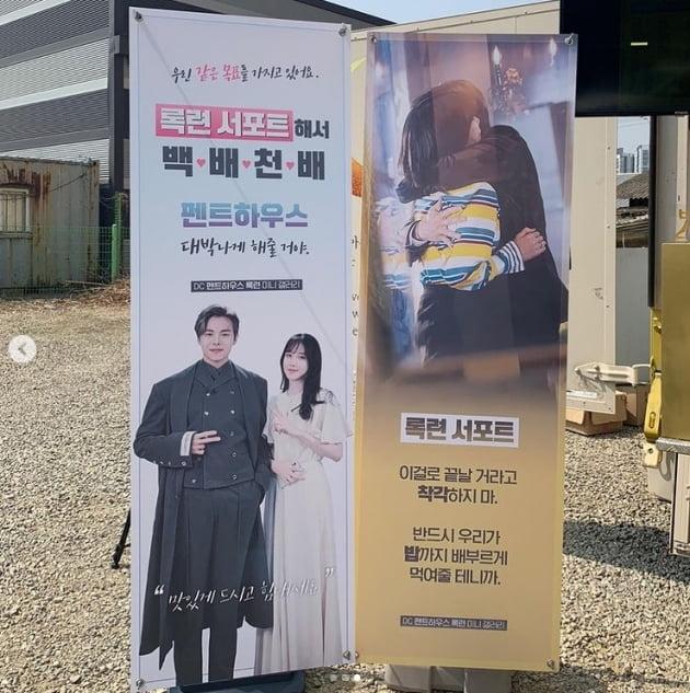 /사진 = 박은석 인스타그램