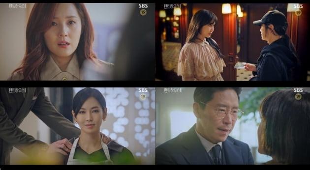 /사진=SBS 금토드라마 '펜트하우스' 영상 캡처