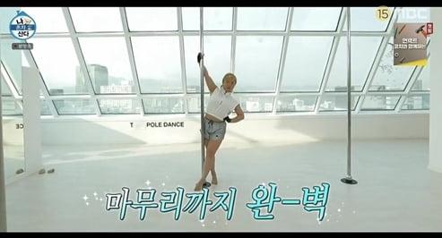 /사진=MBC '나 혼자 산다' 영상 캡처
