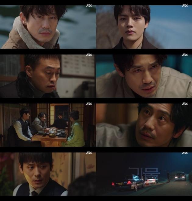'괴물' / 사진 = JTBC 영상 캡처