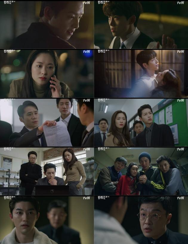 '빈센조'./ 사진=tvN 방송화면
