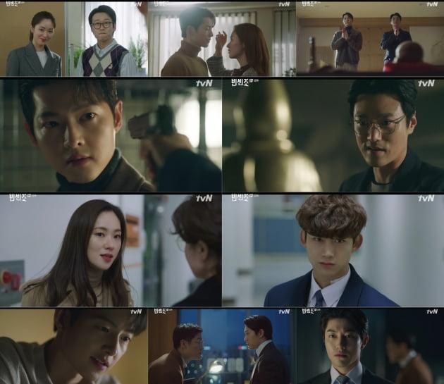 '빈센조' 12회/ 사진=tvN 제공