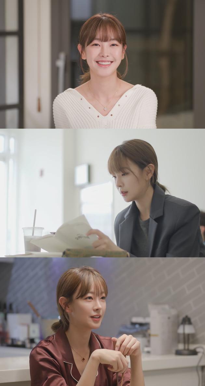 '온앤오프' 고원희./ 사진제공=tvN