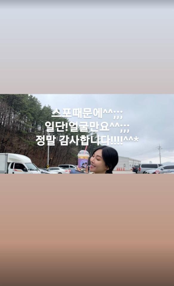 사진=김소연 인스타그램 캡처