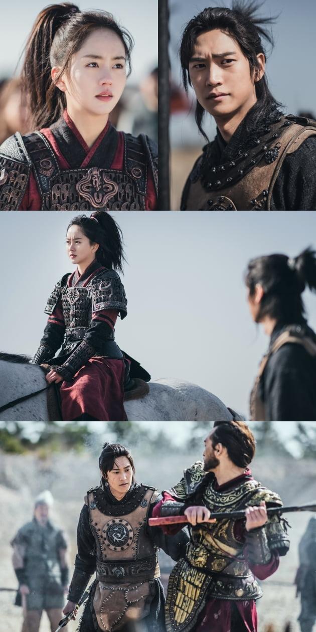 '달이 뜨는 강' 13회 예고/ 사진=KBS2 제공
