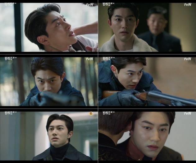 '빈센조' 곽동연 / 사진=tvN 방송 캡처