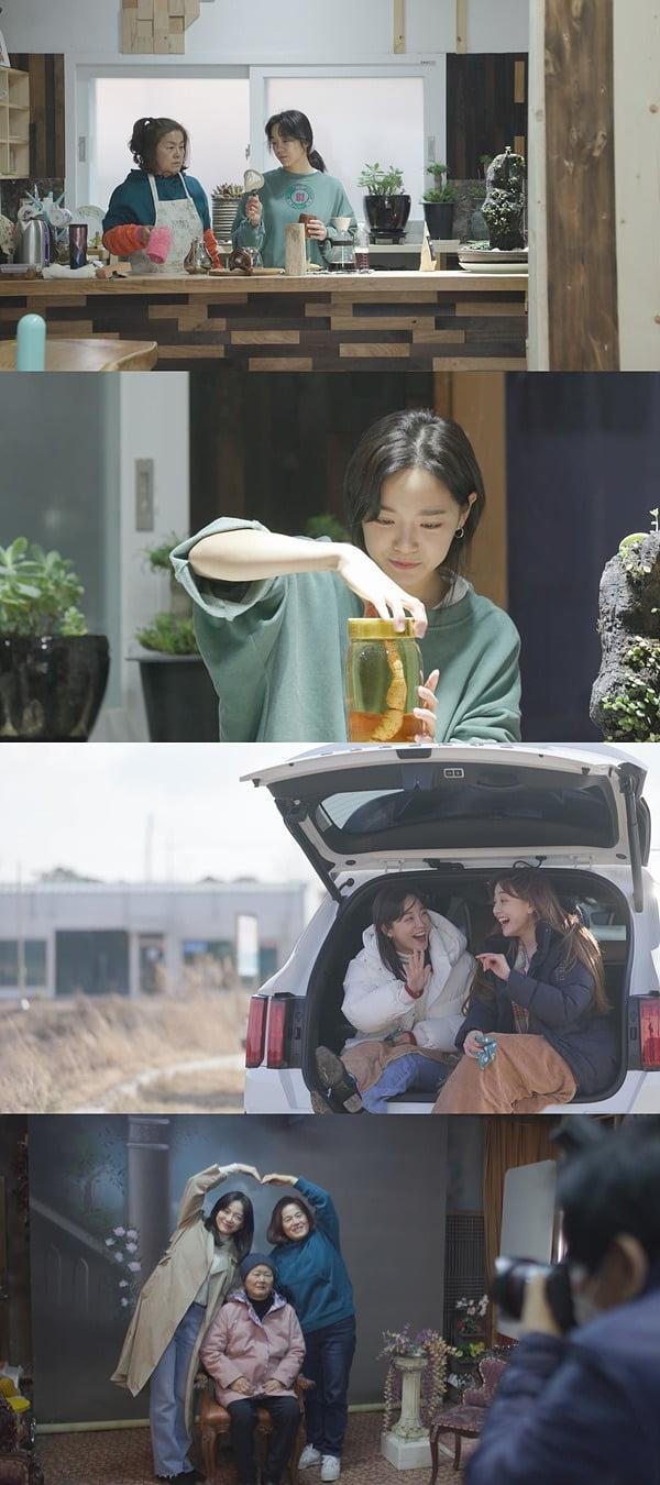 '온앤오프' 김세정/사진=tvN