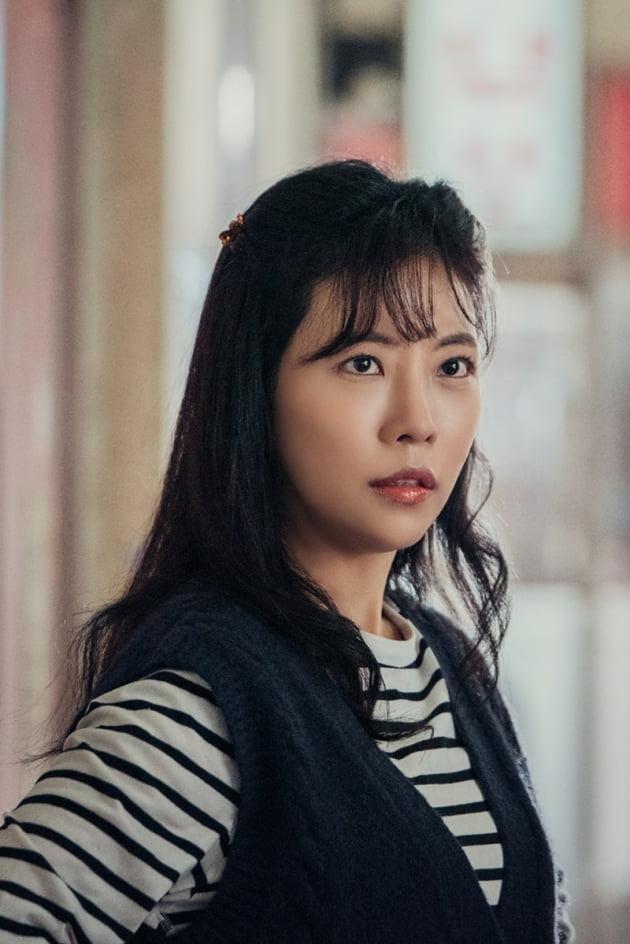 배우 서예화 / 사진 = tvN 제공