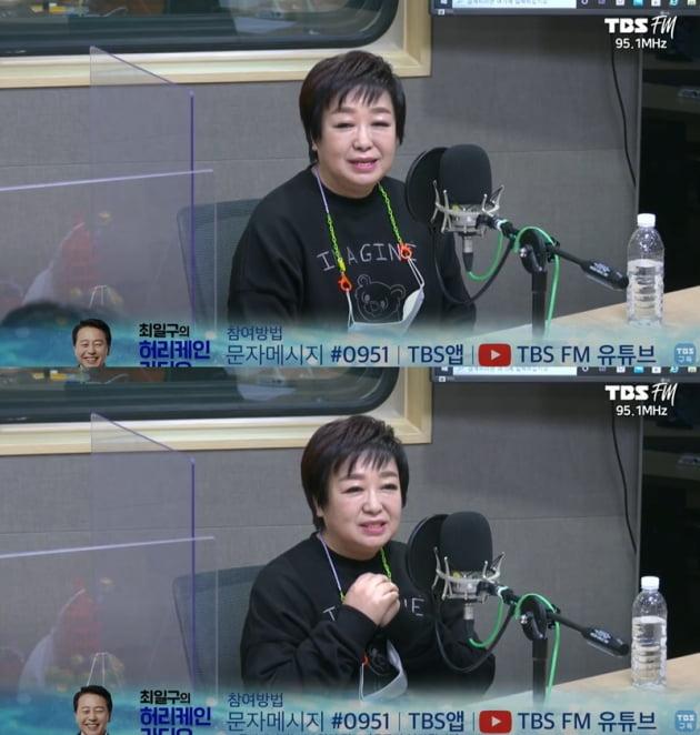 '최일구의 허리케인 라디오' 혜은이 / 사진 = TBS 영상 캡처