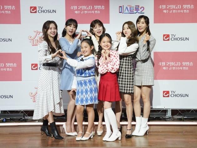 '미스트롯2' TOP7이 '미스트롯2' 종영 인터뷰 및 '내 딸 하자' 온라인 제작발표회에 참석했다. / 사진제공=TV조선