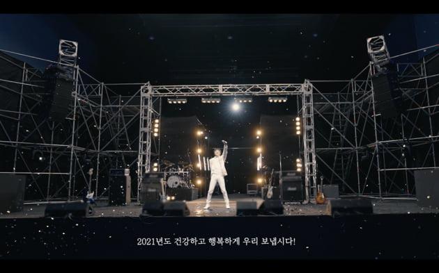 강승윤 /사진=YG엔터테인먼트 제공