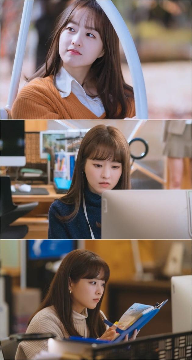 '어느 날 우리 집 현관으로 멸망이 들어왔다' 박보영 / 사진제공=tvN