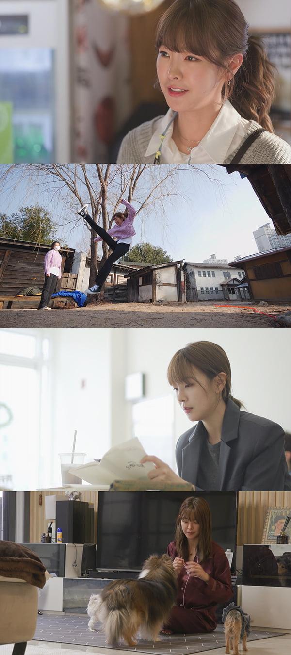 '온앤오프' 고원희/ 사진=tvN 제공