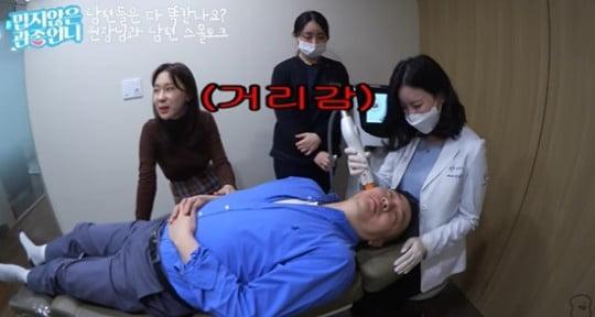 /사진=이지혜 유튜브 채널 '밉지않은 관종언니' 영상 캡처