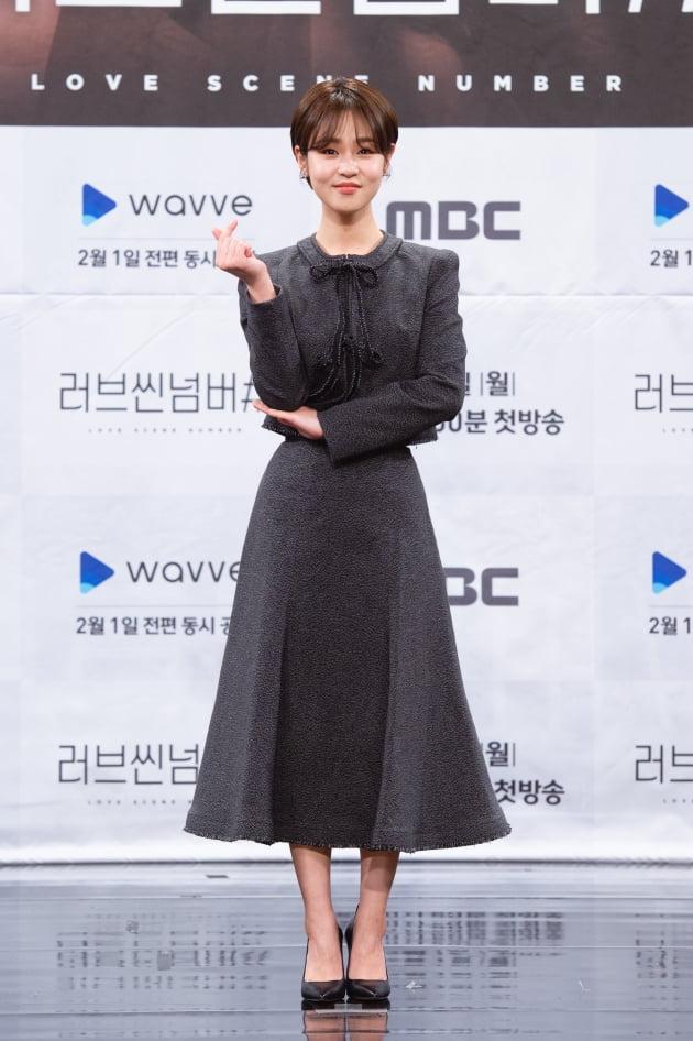 배우 심은우. /사진제공=웨이브,MBC