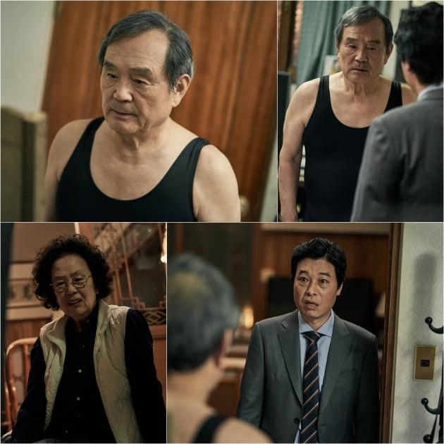 '나빌레라' 4회 예고/ 사진=tvN 제공
