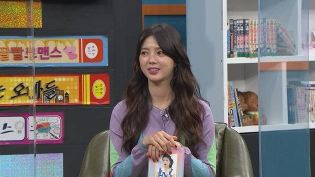 '비디오스타' 엄현경./사진제공=MBC에브리원