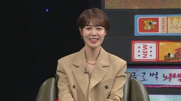 '비디오스타' 최윤영./사진제공=MBC에브리원
