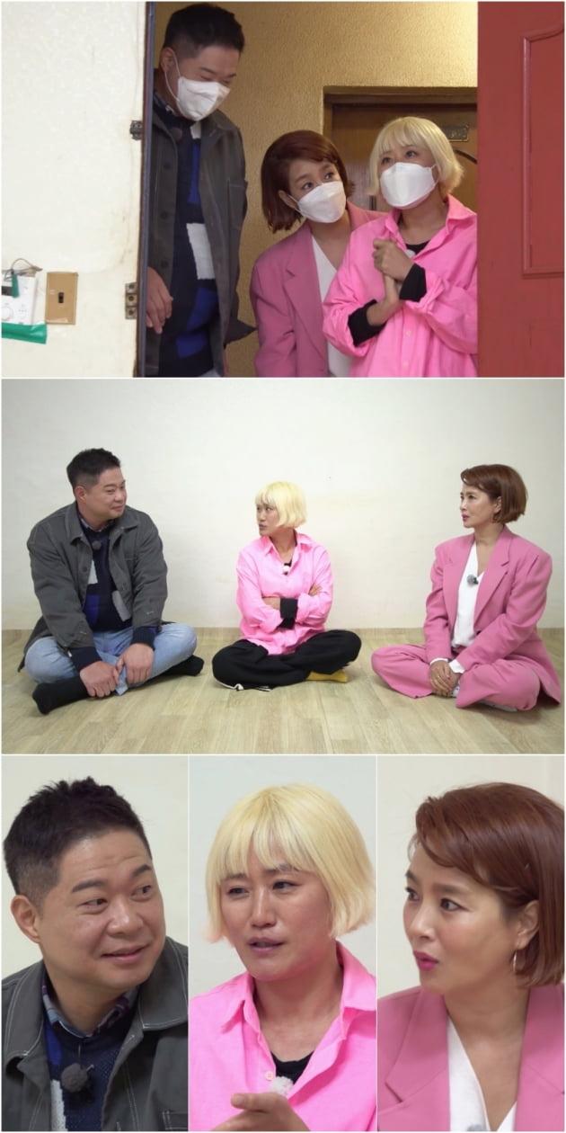 'TV는 사랑을 싣고' 예고/ 사진=KBS2 제공