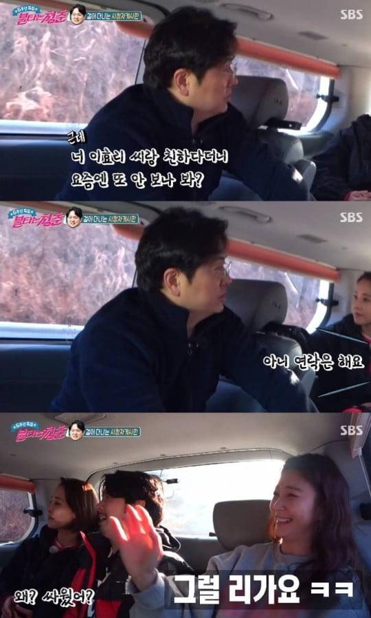'불타는 청춘' 김찬우 안혜경 /사진=SBS